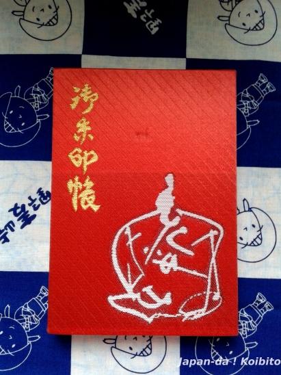 Goshuin01