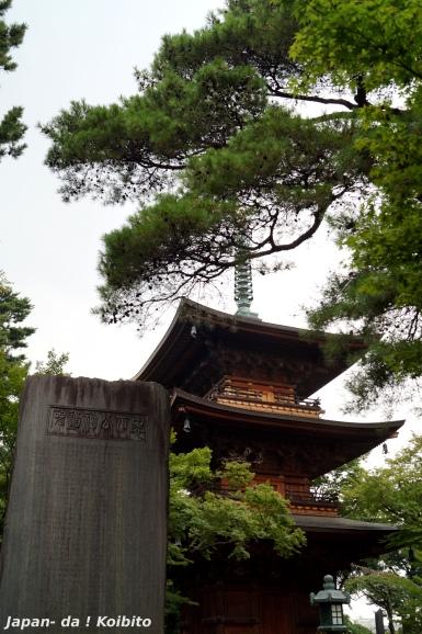 Gotokuji07