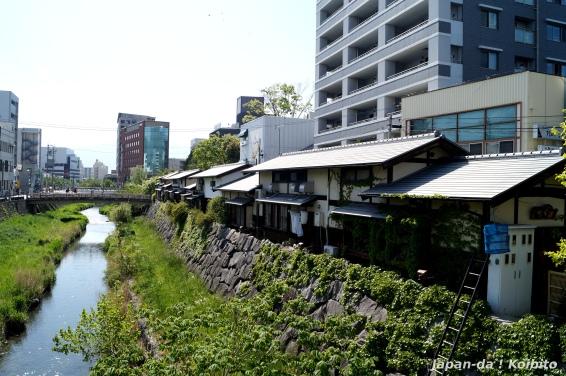 Nawate03
